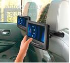 tablet do samochodu
